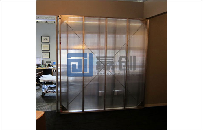 Indoor Partition